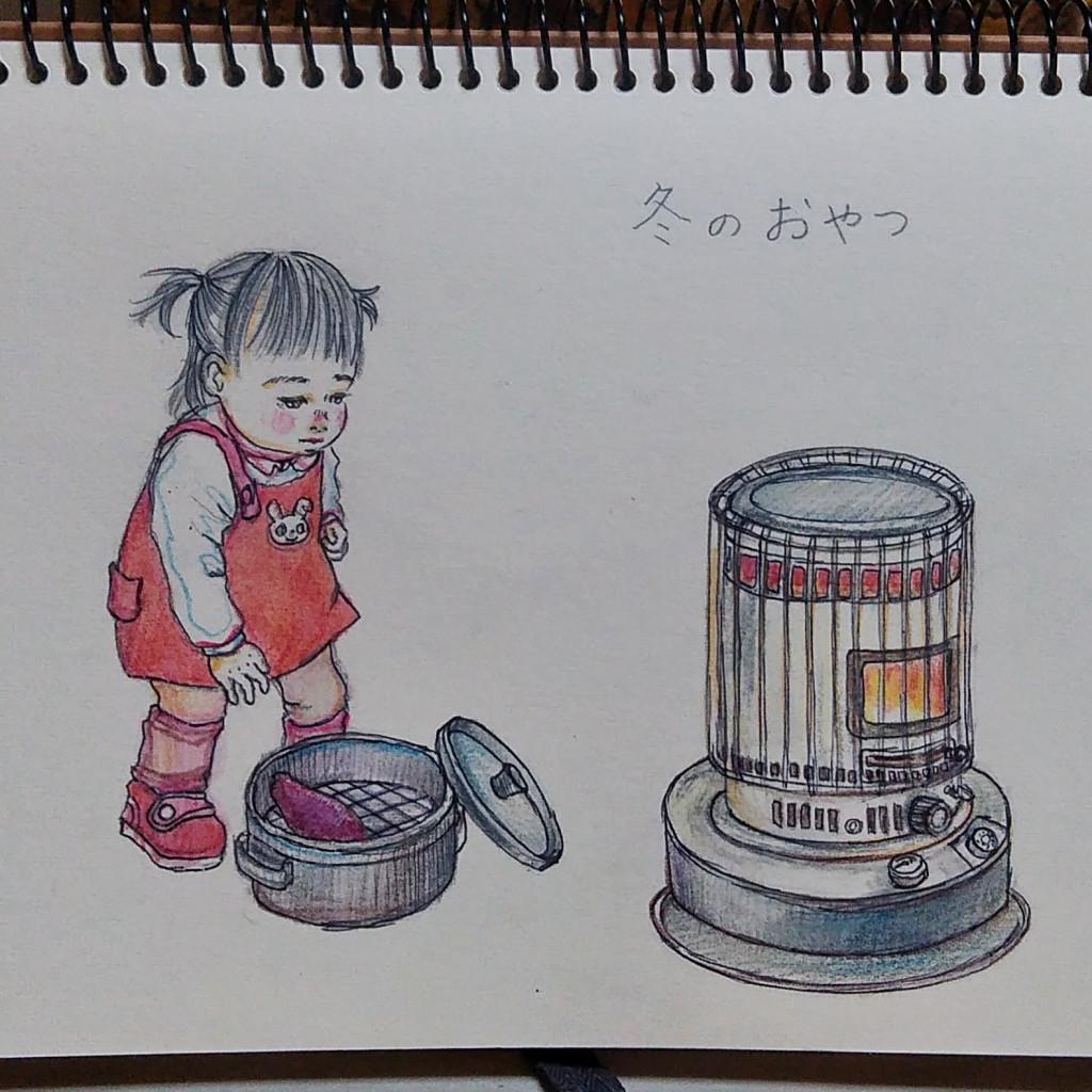 焼き芋を食べる1歳のイラスト