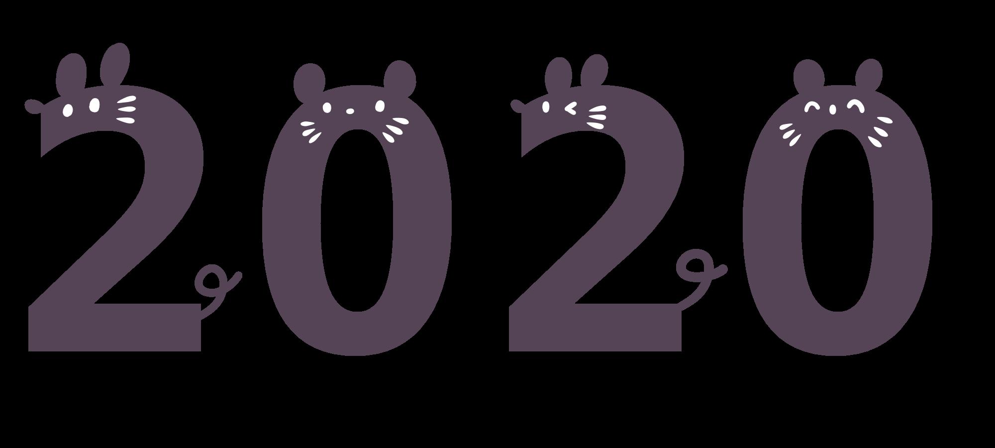 2020年のロゴの無料イラスト
