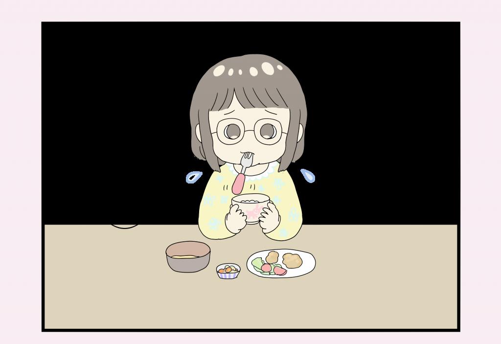 ご飯を食べない3歳の娘のイラスト