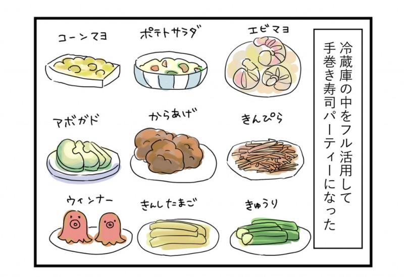 手巻き寿司の具材手描きイラスト